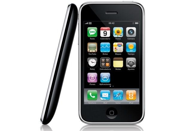 Cómo elegir un buen móvil
