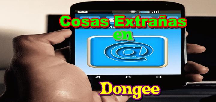 El proveedor Dongee, éstas cosas raras ocurren aquí (Web de Hosting)