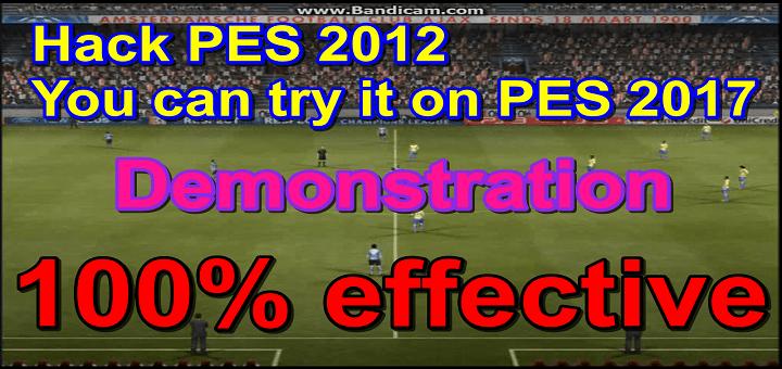 Hack del PES 2012 (Pro Evolution Soccer) – pueden probarlo incluído en PES 2017